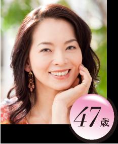 木村真弓 47歳