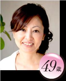 金野光枝 49歳