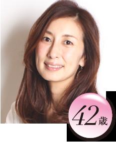 machiさん 42 歳