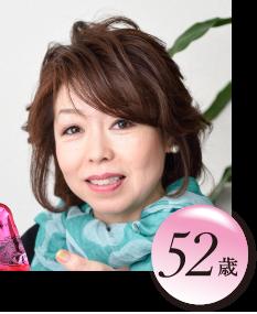 今泉明美 52歳